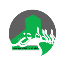 کامیون حمل زباله کارگر شهرداری درهشهر را به کام مرگ کشاند