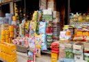 ادامه ممنوعیت صادرات کالای اساسی از مرز مهران/ مدیرکل گمرک ایلام: هیچ تصمیم جدیدی گرفته نشده است