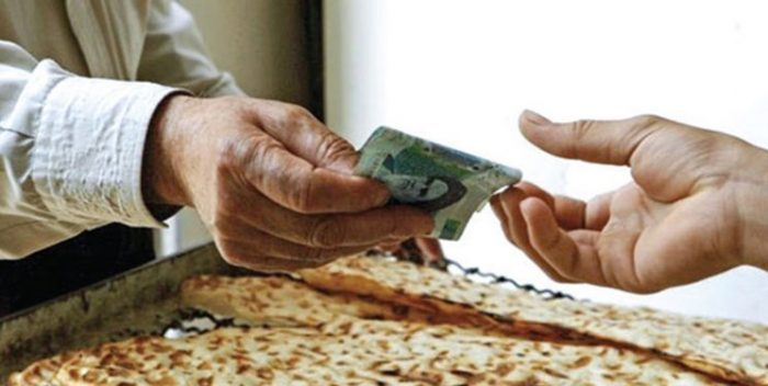 کارت یارانه مردم ایلام در گرو نانوایی هاست