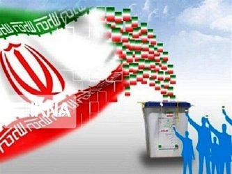 نتیجه نهایی انتخابات یازدهمین دوره مجلس شورای اسلامی در حوزه انتخابیه جنوب استان اعلام شد