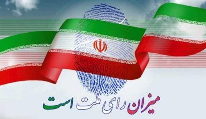 اقدامات نمایندگان استان حاصل معیارهای غلط در انتخاب آنها است