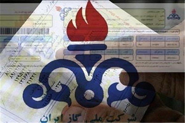 بدهی  ۴۰۰ میلیارد ریالی مردم به شرکت گاز استان ایلام