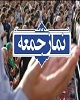 نماز جمعه این هفته در هیچ یک از مناطق استان ایلام اقامه نمیشود