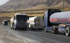 مشکل تردد کامیون های عراقی در مرز مهران رفع شد