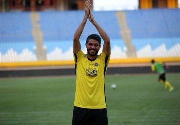 شایان مصلح تا اطلاع ثانوی محروم شد