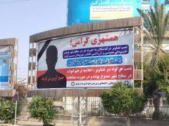 چاپ آگهی ترحیم در استان ایلام ممنوع شد
