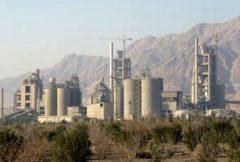 رفع آلودگی زیست محیطی کارخانه سیمان ایلام